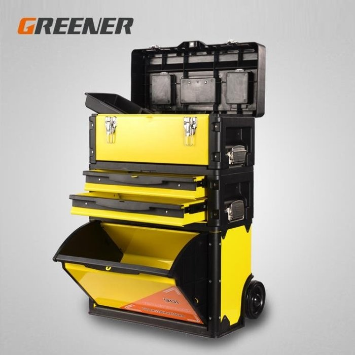 NMS 拉桿工具箱多功能五金大號手提箱三層組合多層推車行動工具車