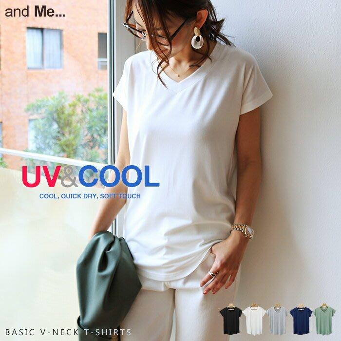 《FOS》日本 女生 素T 短袖 短T T恤 白T 女款 涼感 抗UV 防曬 好搭 時尚 夏天 雜誌款 2019新款