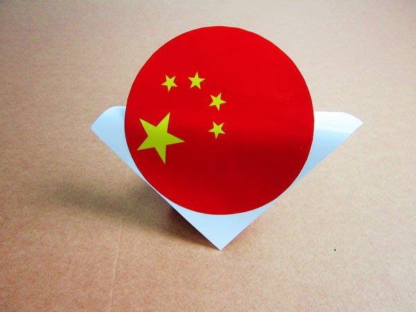 【衝浪小胖】大陸中國旗圓形登機箱貼紙/抗UV防水/China/世界多國款可收集和客製