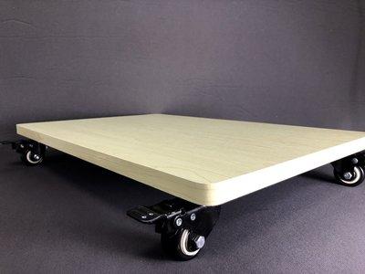 【配件】各型家電 通用型 滑輪板 長方形(大) 52cm x 35cm 除濕機 MJ-180MX