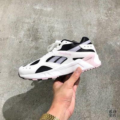 (貳柒商店) Reebok Aztrek 女款 白色 粉色 復古 慢跑鞋 老爹鞋 DV4084