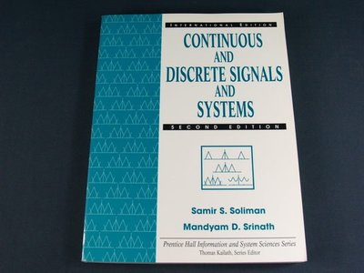 【懶得出門二手書】《Continuous and discrete signals and systems》Prentice Hall│八成新