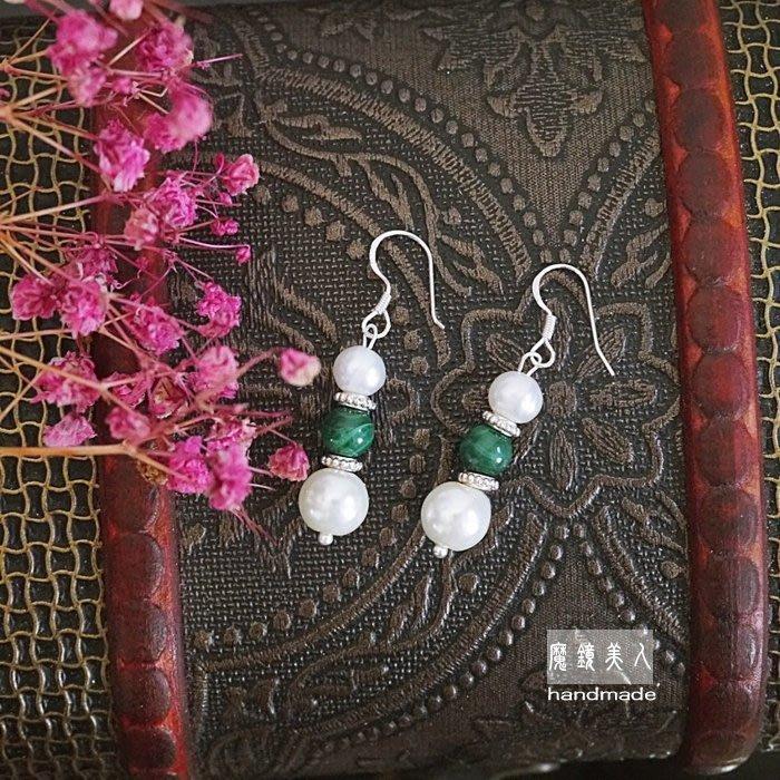延禧攻略 富察皇后款 珍珠 孔雀石 宮廷風復古 滿族古裝清朝耳環耳夾