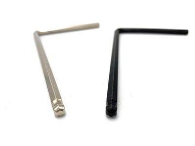 立昇樂器 Martin 專用六角板手 副廠 琴頸調整工具 Truss Rod Wrench