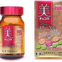 現貨-日本連線代購俏正美Chocola BB膠原蛋白錠120粒