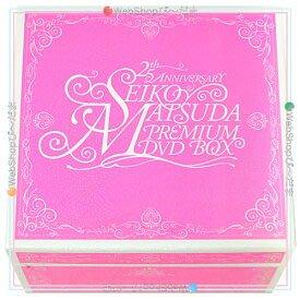 日版完全限定已絕版松田聖子 ---  25th Anniversary 松田聖子 PREMIUM DVD BOX