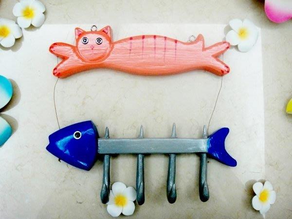 Y【永晴峇里島】巴里島風貓對魚掛勾/吊飾,衣架,居家、民宿、飯店都好用-掛勾14@