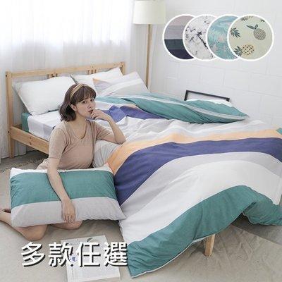 【多款任選】細磨毛天絲絨6x6.2尺雙人加大床包+被套+枕套四件組-台灣製/雲絲絨