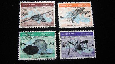 【大三元】歐洲郵票- 10.利比亞-銷戳票4枚