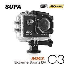 【安全專家】速霸 C3 三代-MK3 4K/1080P超高解析度 機車防水型行車記錄器