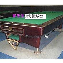 ☆╮☆二手.中古.撞球桌.國際標準花式撞球檯 (廉售10000).營業用撞球台