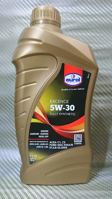 (C+西加小站)Eurol Excence 5W30 5W-30 FORD M2C-934 A/B 全合成機油A5B5