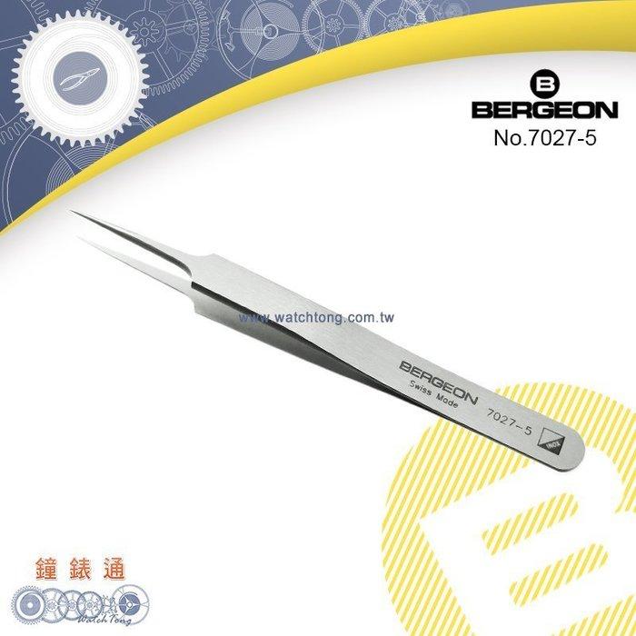 【鐘錶通】B7027-5《瑞士BERGEON》高級不鏽鋼夾Inox超硬鋼質夾子/帶磁性├鑷子夾子/鐘錶維修/DIY工具┤
