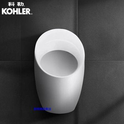 【歐築精品衛浴】KOHLER《美國》✰Patio系列節水型小便斗K-18645T-Y-0