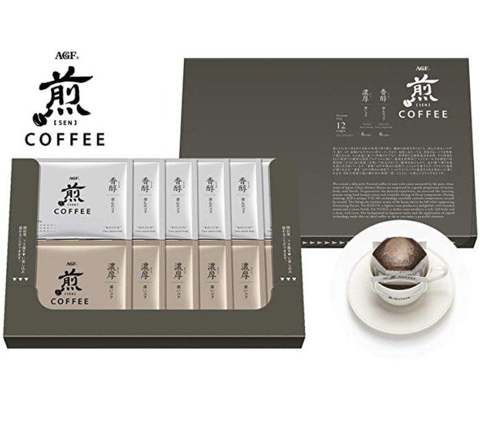 《FOS》日本 AGF 煎 濃厚 香醇 無糖 黑咖啡 2種 12包 濾掛式 手沖 深焙 淺焙 耳掛式 濾泡式 下午茶