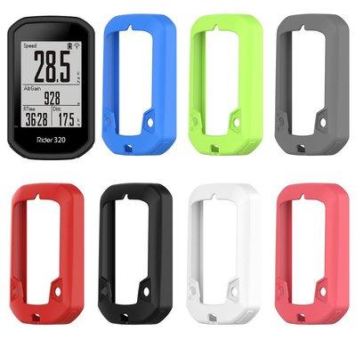 Bryton Rider 430 / 320 手錶保護套保護套外殼手錶配件矽膠套