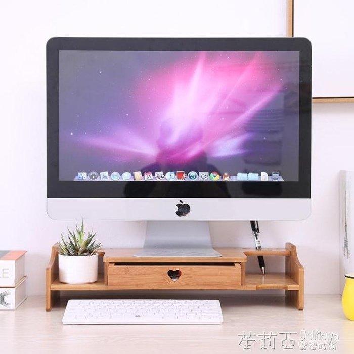 電腦增高架 木制 顯示器增高架 電腦顯示器增高架  顯示屏增高架