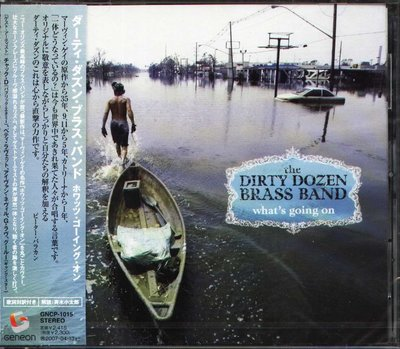 K - The Dirty Dozen Brass Band - What's going on - 日版 - NEW