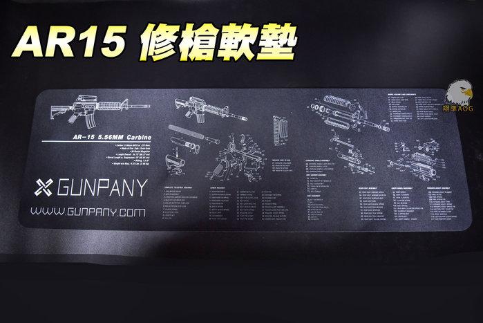 【翔準軍品AOG】AR15 M4A1 5.56 卡賓槍 修槍軟墊 爆炸圖 滑鼠墊 鍵盤墊 桌墊 B03020ZFZ0