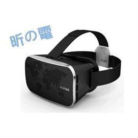 【小樺資訊】含稅 vr park虛擬現實3D眼鏡手機VR頭戴式頭盔穀歌遊戲影院暴風魔鏡