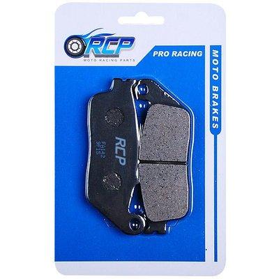 RCP 142 非石綿低鐵 煞車皮 X-CITING 刺激 400 i 2012~2020 R 後 台製品