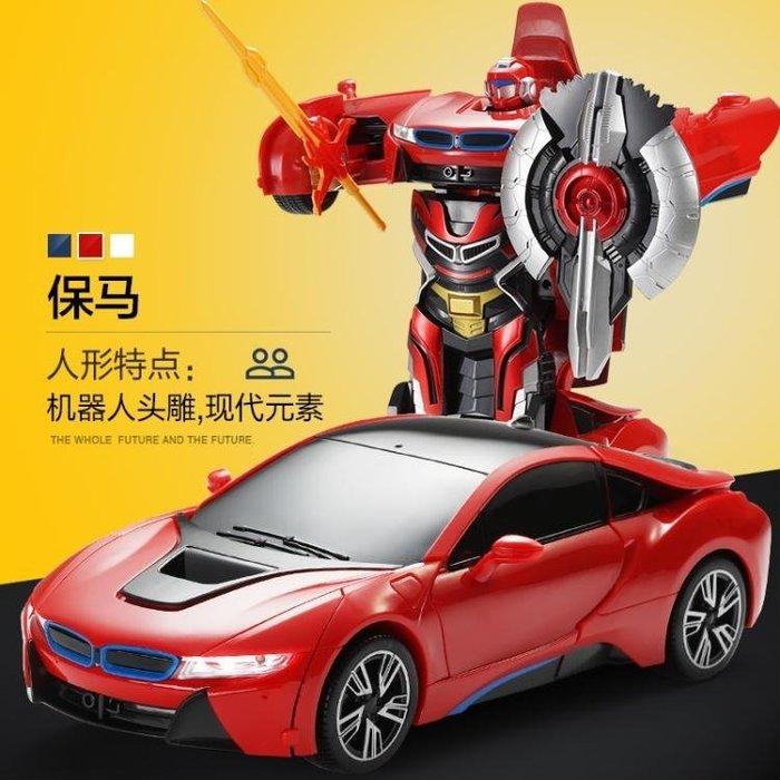 現貨/變形遙控汽車金剛5充電動機器人4無線賽車兒童玩具男孩子3-6周歲7204SP5RL/ 最低促銷價