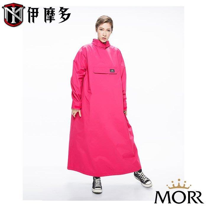 伊摩多※MORR 二代新款 時尚機能風雨衣 正反穿雨衣 後開 磁鐵吸扣 連身雨衣 PostPosi。炫藜紅