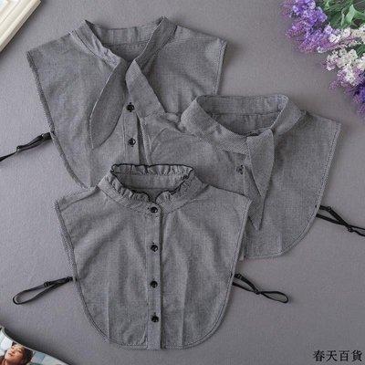 襯衫背心假領子 假衣領 花邊衣領小格新款百搭格子假領子女花邊裝飾領韓版內搭假領