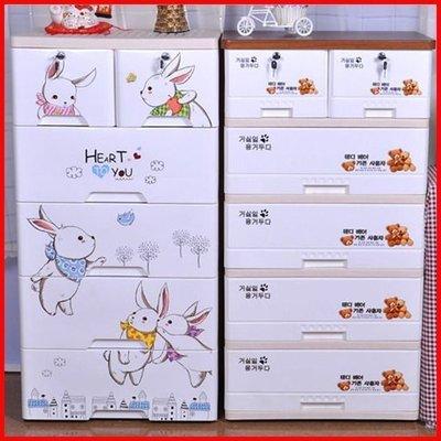 加厚寶寶衣櫃塑料儲物櫃嬰兒櫃子玩具整理櫃兒童4層抽屜式收納櫃