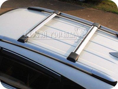 3件免運【魏大顆】RAV4(13-18)專用 鋁合金車頂架橫桿 對應原廠車頂架ー行李架 旅行架 XA40 TOYOTA