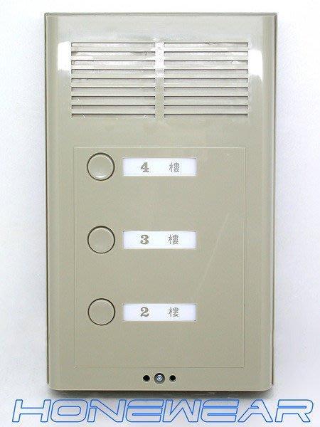 明谷牌B型公寓式門口對講機(3B)+明谷牌整流器俗稱電源供應器+屋外不銹鋼防雨防水箱(大)