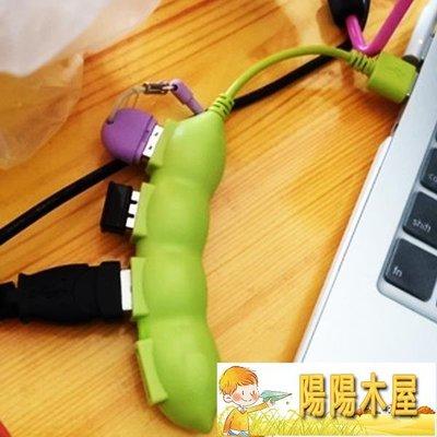 多功能豌豆筆記本USB分線器 電腦多介面高速集線器可愛創意擴展器【陽陽木屋】