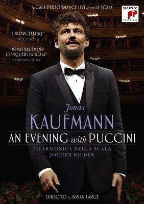 【BD】與普契尼相遇〈史卡拉劇院現場實況錄影〉/考夫曼---88875130259