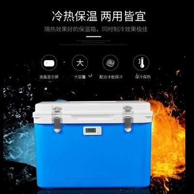 商用大號送餐外賣箱車載戶外保溫箱冷藏箱家用保鮮箱保冷冰桶便捷