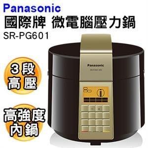 含發票Panasonic 國際牌6L微電腦壓力鍋 SR-PG601      多元料理對應烹調 (高硬度食材).一件快速 台北市