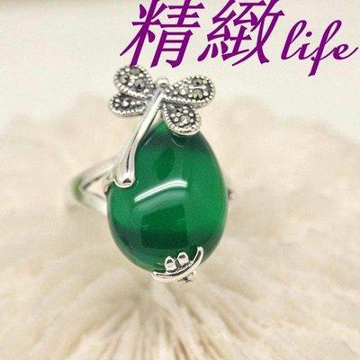精緻life純銀泰銀蜻蜓點水三色綠黑粉色瑪瑙戒指