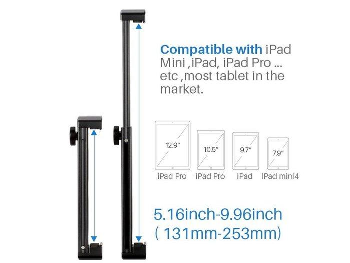 @3C 柑仔店@ Ulanzi U-Pad Pro 鋁合金橫直拍平板夾 iPad Pro Mini Air 快拆 雲台
