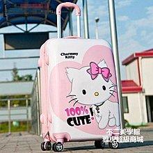 Kitty貓20寸兒童拉桿箱24寸旅行箱 凱蒂貓ABS可愛卡通行李箱Lc_712