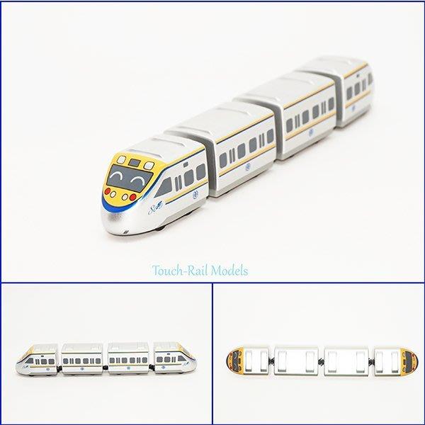 TRAIL 鐵支路 Q版 迴力小列車 新EMU800 QV073T1
