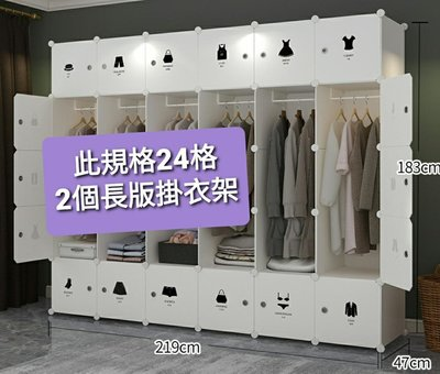 簡易 組裝 收納櫃 衣櫃 小物~萬能百貨