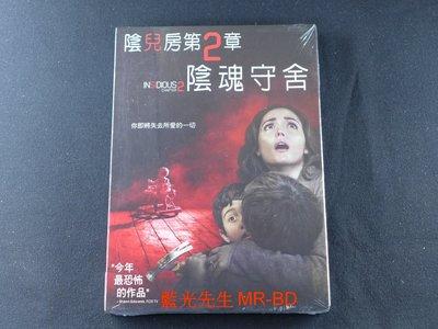 [藍光先生DVD] 陰兒房第2章:陰魂守舍 Insidious : Chapter 2 ( 得利正版 )
