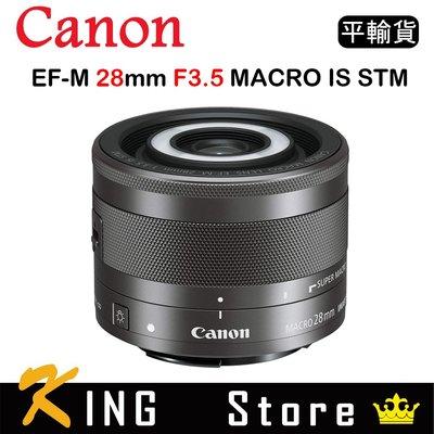 CANON EF-M 28mm F3.5 MACRO IS STM (平行輸入) #5