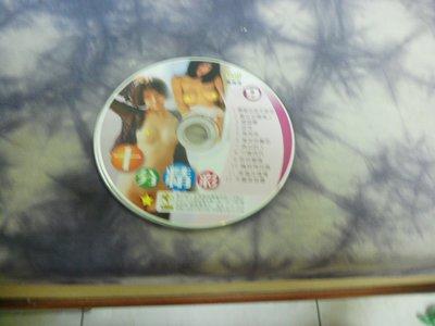紫色小館-55-9-------台灣檳榔西施迷人寫真9