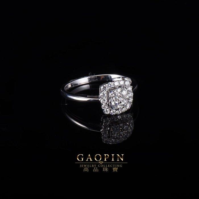 【高品珠寶】設計款《圓方鑽》鑽石戒指 求婚戒指 訂婚戒指 情人節禮物  生日禮物 拚鑽 #3586