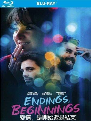 藍光電影 [英] 愛情,是開始還是結束 / 結束,開始 Endings, Beginnings (2019)