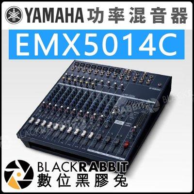 數位黑膠兔【 YAMAHA EMX5014C Powered Mixer 功率混音器】音效 音控 舞台 音響設備 擴大機