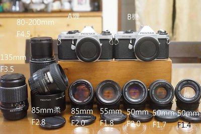 【售】剛保養 Pentax Me Super底片機加購SMC 50mm 85mm 135mm 80-200mm旅遊鏡 台北市
