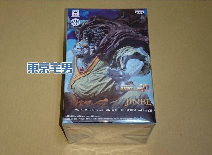 【東京宅男】(日初版) 海賊王 景品 造形王 頂上決戰6 Vol.4 甚平 吉貝爾 彩色
