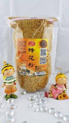 皇廷養蜂場-油菜花蜂花粉1公斤補充包~另售蜂花粉.蜂王乳.蜂蜜