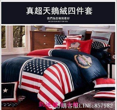 【凱迪豬生活館】新款 英倫風-紐約往事 天鵝絨四件套 個性米字旗 法蘭絨 床包 床單 床罩床上用品 單人三件套 四件組KTZ-201051